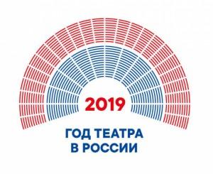 Театр_1_0